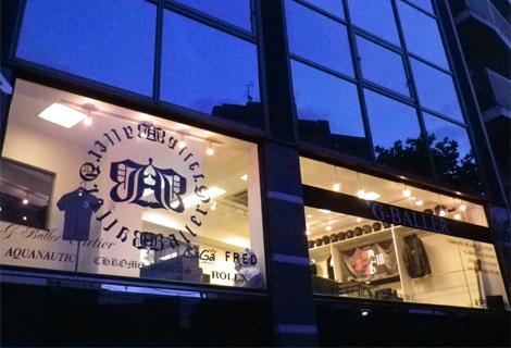 G-BALLER CUSTOM 東京の店舗案内